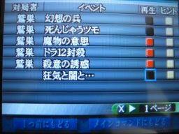 mj_a_4_gya.jpg