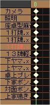 tak_dkihon2.jpg