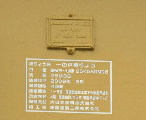 20090801ichinoto2.jpg