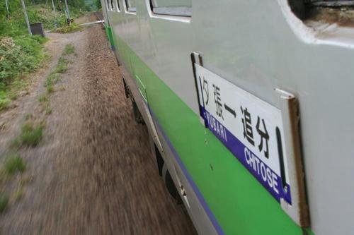 e85c5337.jpg