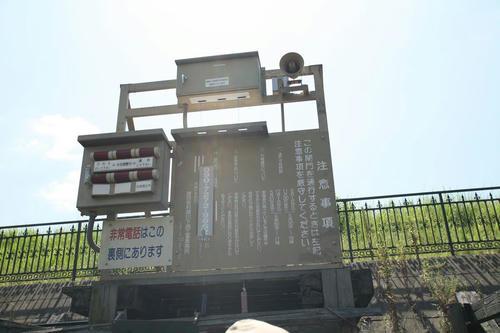 20100829-07.JPG