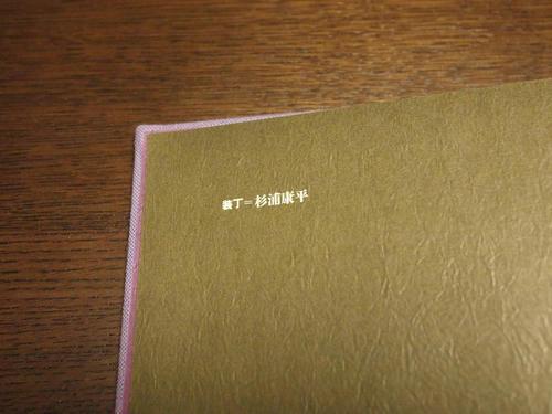 20100928-05.JPG