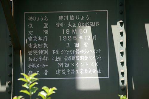 20101004-05.JPG