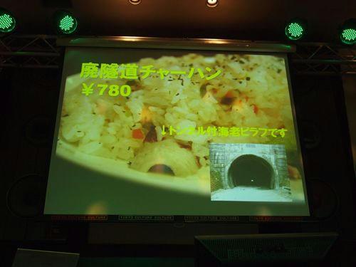 20101017-05.JPG