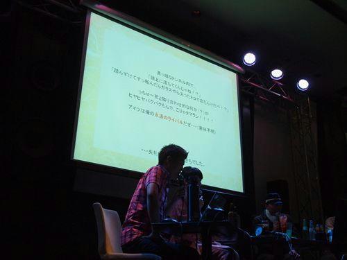 20101017-08.JPG