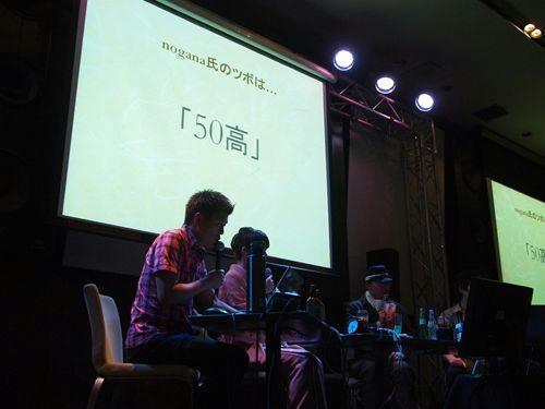 20101017-11.JPG