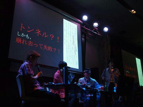 20101017-24.JPG