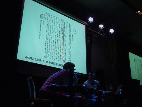 20101017-26.JPG
