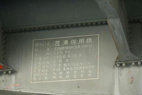 20101104-10.JPG