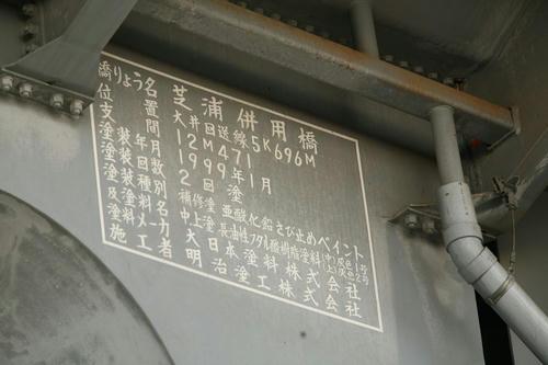 20101104-15.JPG