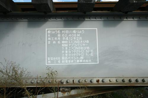 20101201-11.JPG