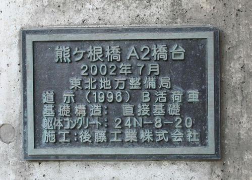 20101215-03.jpg