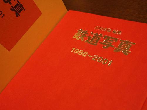 20110126-02.JPG