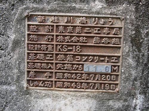 20110321-10.JPG