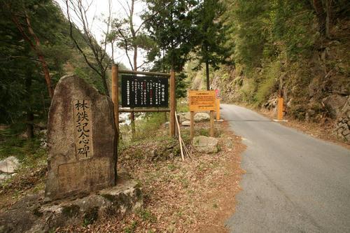 20110506-09.JPG