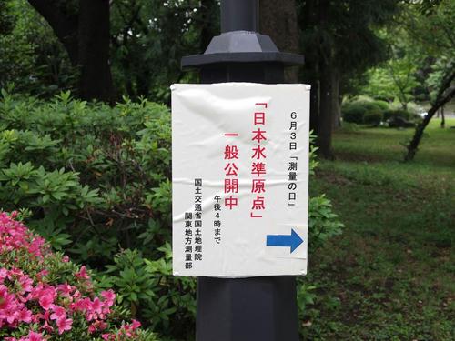 20110527_000.JPG