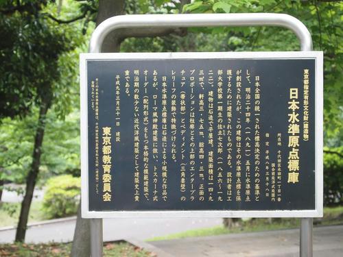 20110527_001.JPG