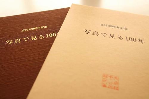 20110529-999.jpg
