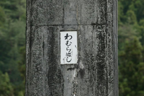 20110529_003.jpg