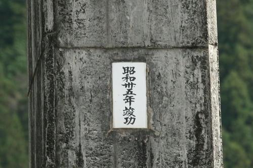 20110529_004.jpg