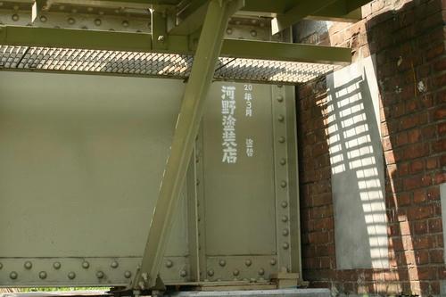 20110601_006.JPG