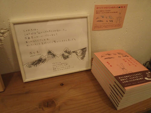 20110604_004.JPG