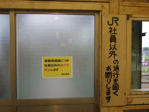 20110722_005.JPG