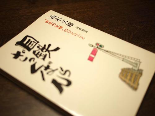 20110724_000.JPG
