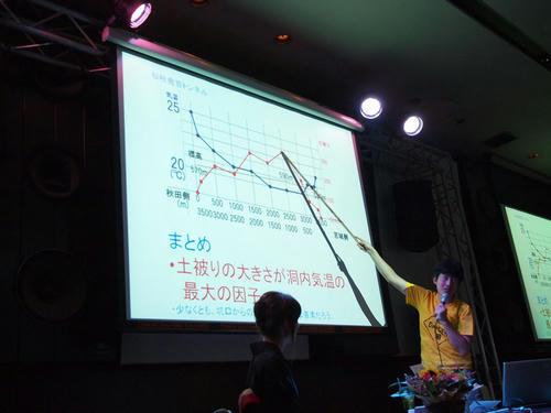 20110814-13.JPG