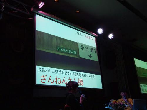 20110814-16.JPG