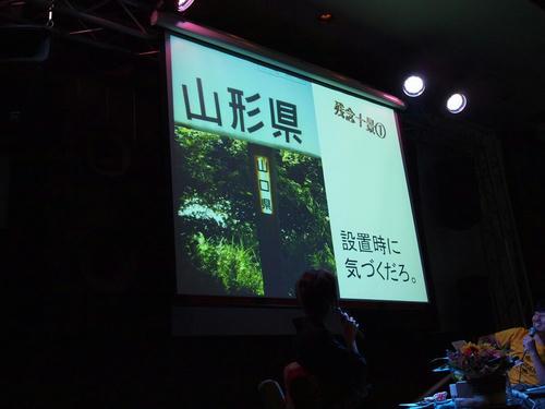 20110814-17.JPG