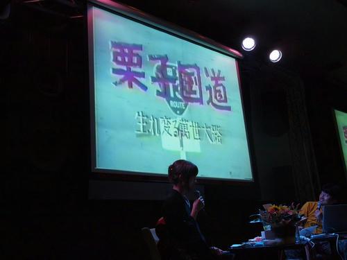 20110814-21.JPG