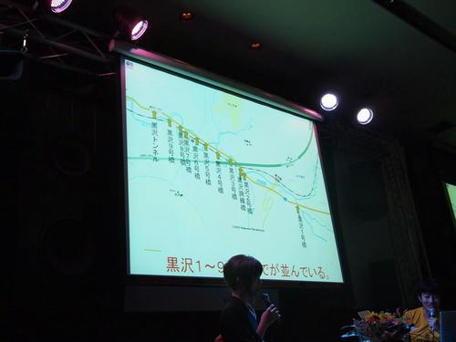 20110814-24.JPG