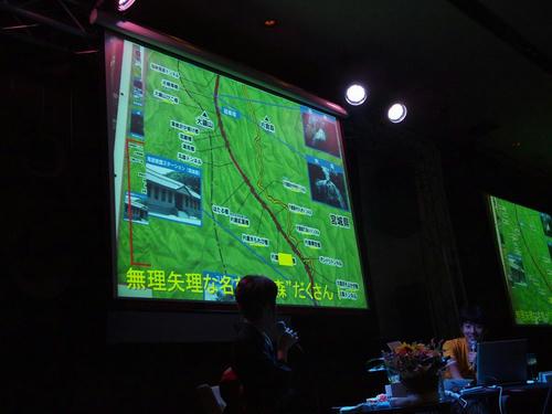 20110814-26.JPG