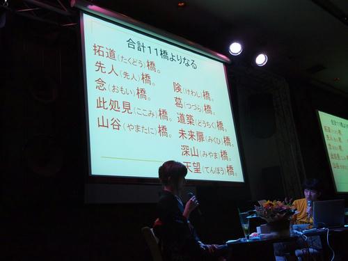 20110814-27.JPG