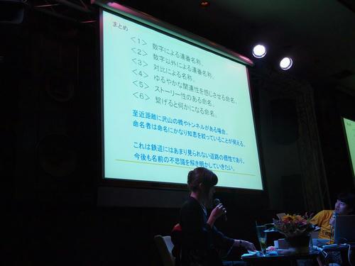 20110814-28.JPG