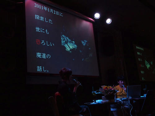 20110814-30.JPG