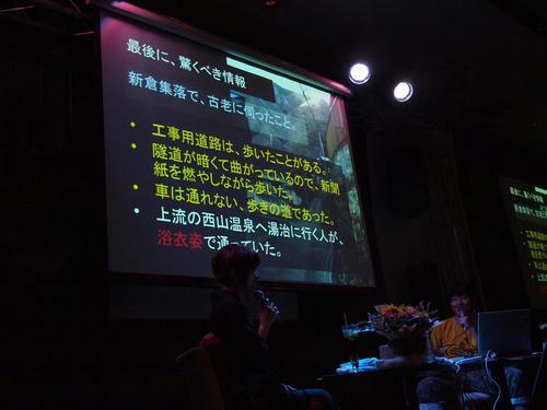 20110814-33.JPG