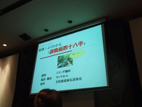 20110814-36.JPG