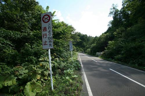20110831_006.JPG