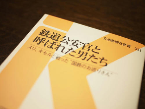 20110907_001.JPG