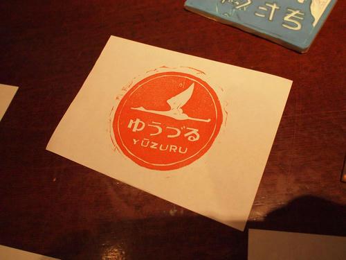 20111004_007.JPG