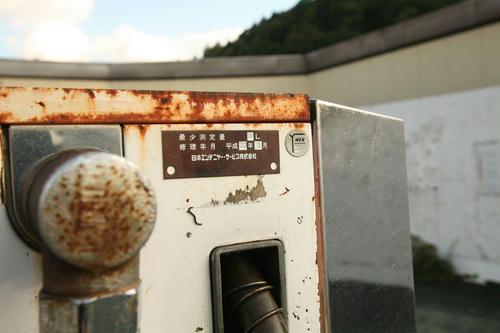 20111020_004.JPG