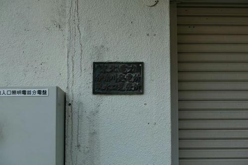 20111026_003.JPG