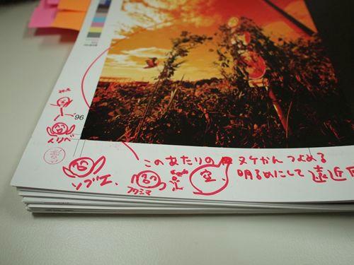 20111101_1005_2nd3.JPG