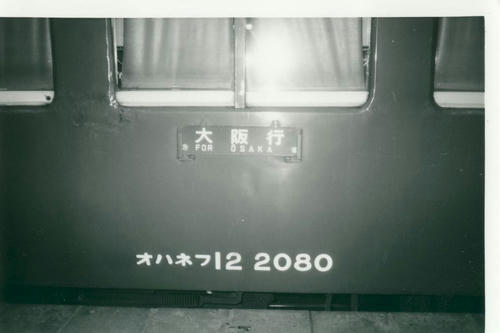 20111216_001.jpg