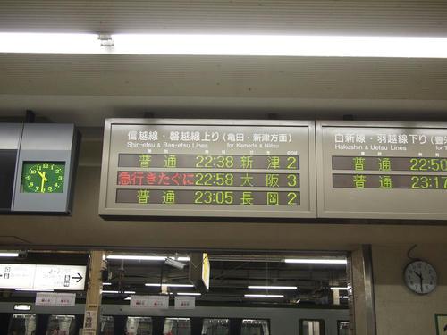 20111216_a000.JPG
