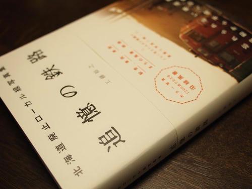 20111220_000.JPG