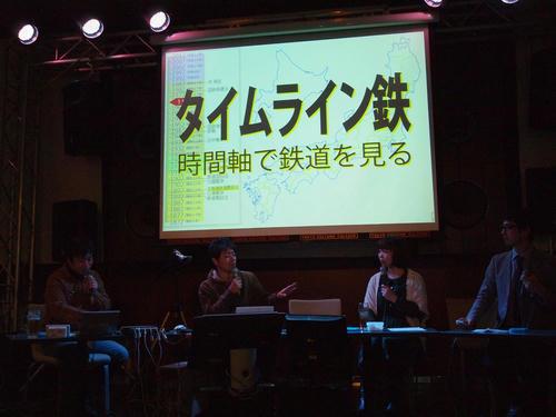 20120208_011.JPG