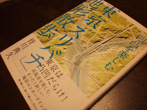 20120219_r002.JPG